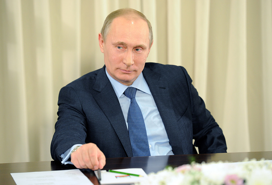 Президент РФ обновил состав резерва управленческих кадров